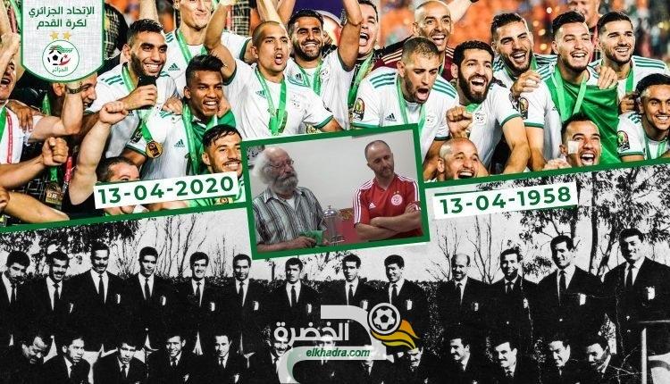 برنامج مباريات المنتخب الوطني الجزائري 2020/2021 24