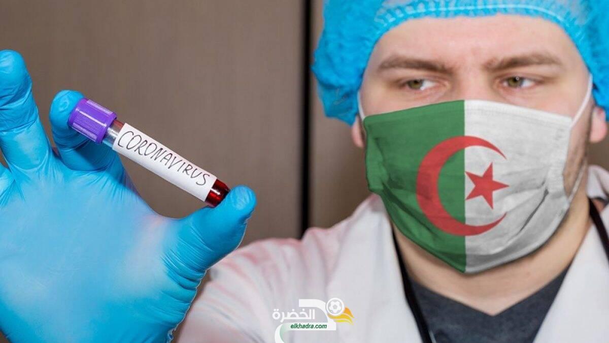 كورونا في الجزائر: تعافي 145 مصابًا و137 حالة إضافية و8 وفيات 30