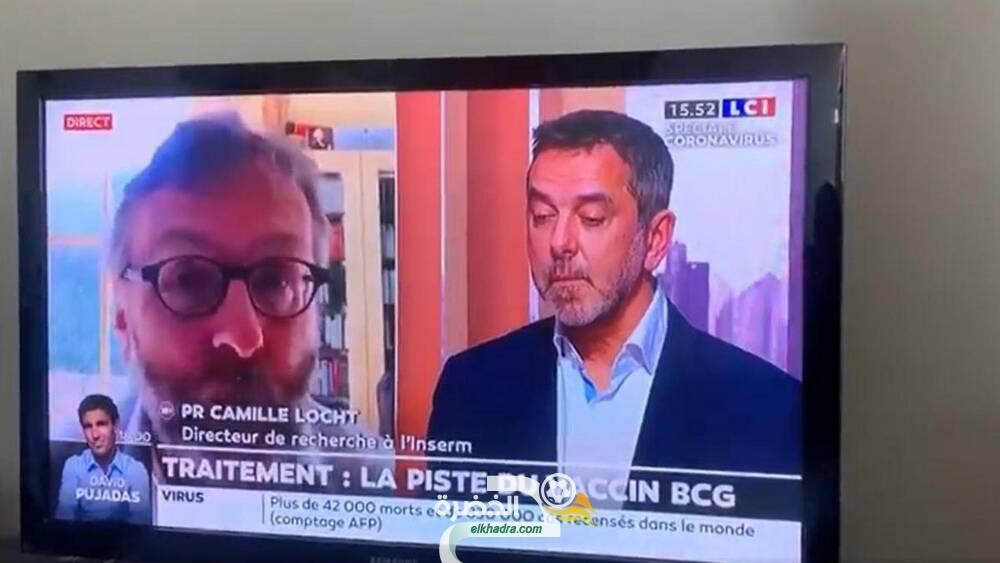 """الطبيبان الفرنسيان يعتذران عن """"عُنصريتهما"""" تُجاه أفريقيا .. وأحدهما يرفع شكوى إلى القضاء 30"""