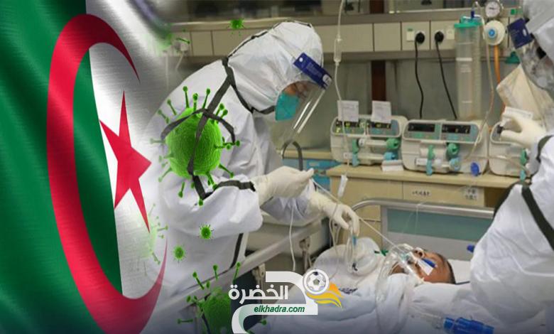 فيروس كورونا بالجزائر : قائمة وحالات الاصابة حسب الولايات اليوم 7 افريل 2020 26