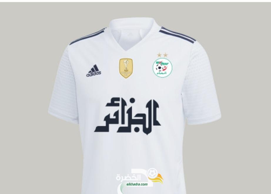 بالصور .. قميص المنتخب الوطني الجزائري الجديد للتدريبات 27