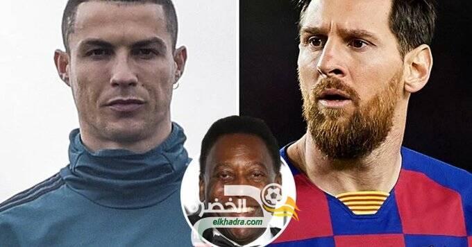 """بيليه : """" كريستيانو رونالدو أفضل لاعب في كرة القدم الحديثة"""" 24"""