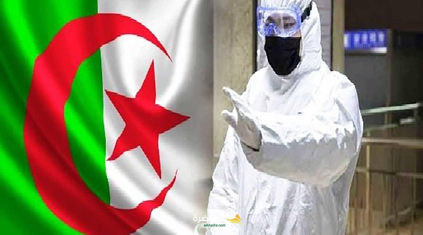 فيروس كورونا : 160 إصابة جديدة و221 حالة شفاء و6 وفيات في الجزائر خلال الـ24 ساعة الماضية 26