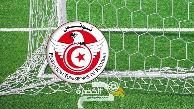 رسميا .. الدوري التونسي يستأنف نشاطه يوم 2 أوت المقبل 30