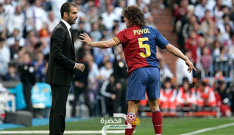 برشلونة يريد جوارديولا 8