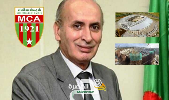 """عبد الناصر ألماس: """"منح اللقب لشباب بلوزداد يعد ظلما حقيقيا للمولودية"""" 30"""