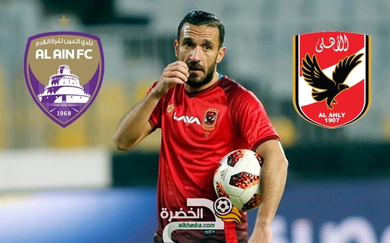 العين الإماراتي ينفى محاولة ضم التونسي علي معلول لاعب الأهلي 27