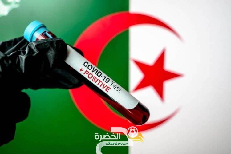 كورونا في الجزائر.. توزيع الإصابات حسب الولايات 25