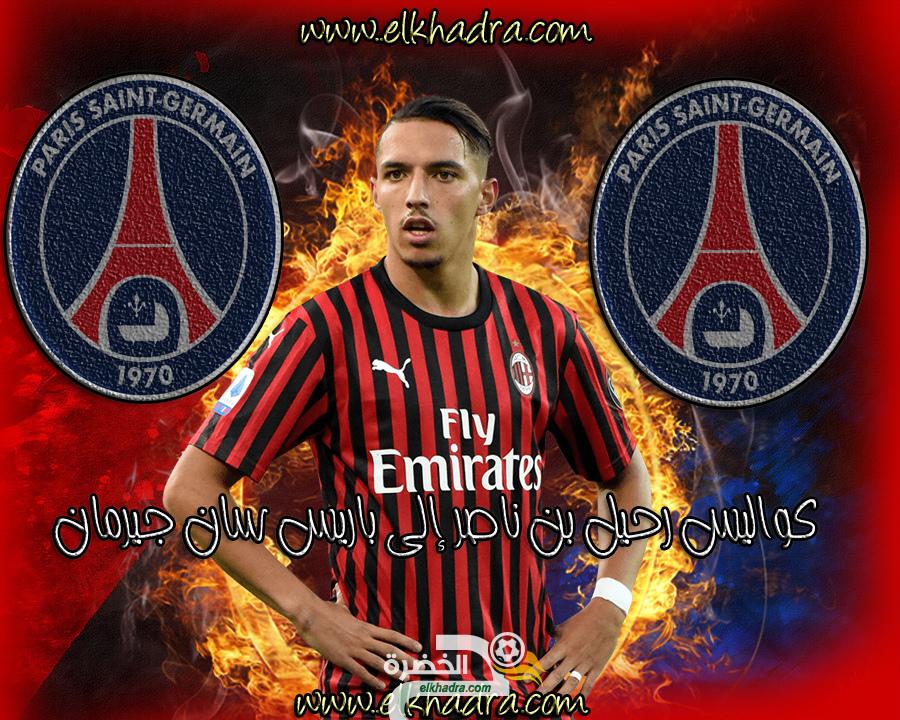 باريس سان جيرمان يريد إتمام صفقة الجزائري بن ناصر مقابل 50 مليون يورو 28