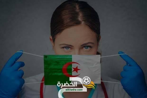 كورونا في الجزائر.. 169 حالة شفاء و197 إصابة جديدة و9 وفيات خلال 24 ساعة 27
