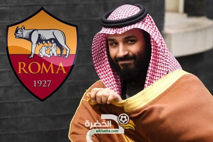 محمد بن سلمان في محادثات للاستحواذ على نادي روما الإيطالي 35