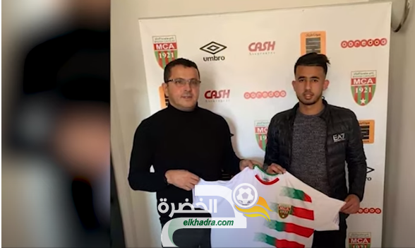فضيحة جديدة .. صفقة تحويل مشبوهة لمرواني بين المناجير سعداوي والرابطة 32