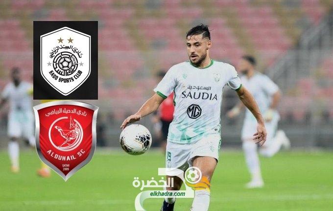 يوسف بلايلي الى الدوري القطري الموسم المقبل 26