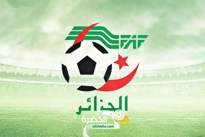 عودة الدوري الجزائري تتاجل لموعد لاحق 27