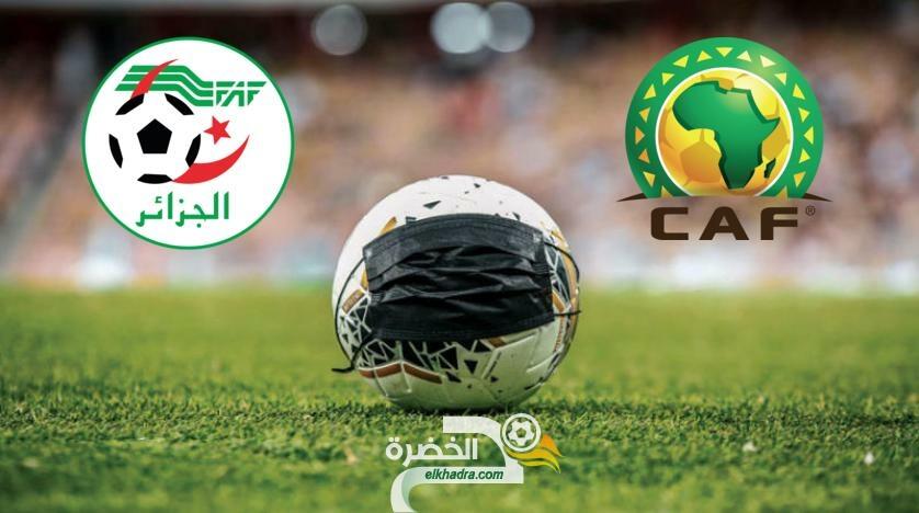 """""""الكاف"""" تمنح الاتحاد الجزائري 200 ألف دولار 31"""