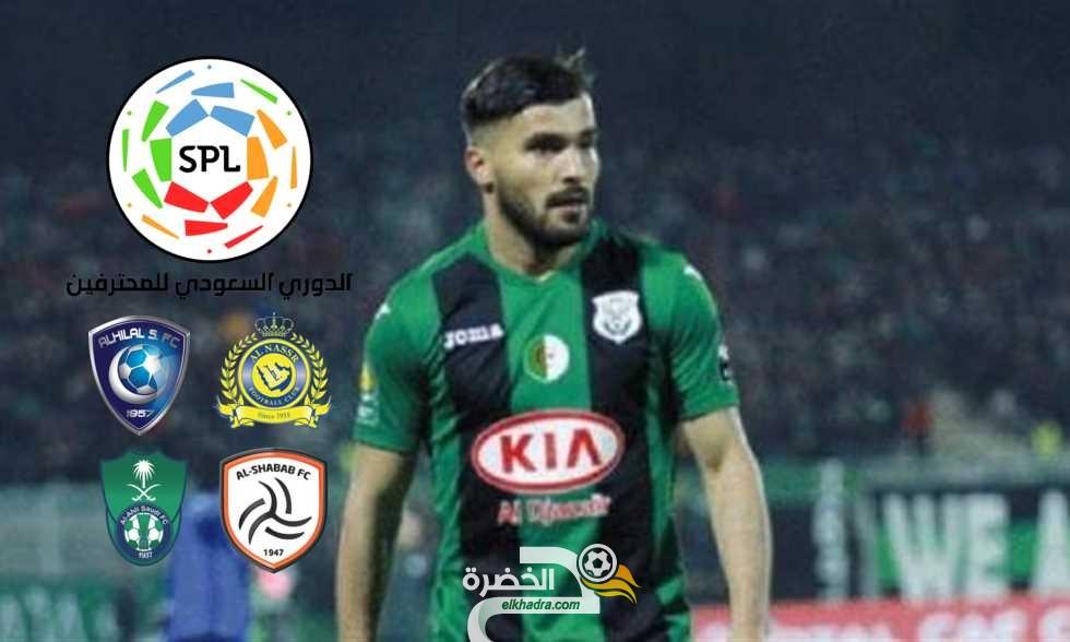 بن عيادة يستهدف اللعب لنادي ينافس على المراتب الأولى في الدوري السعودي 31