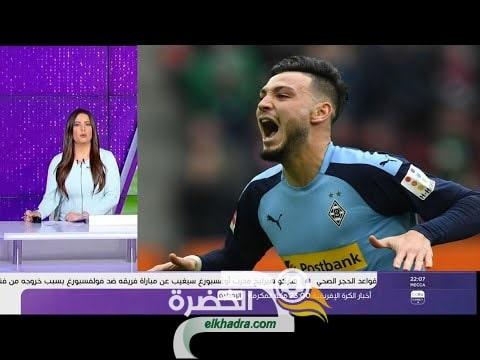 تقرير رائع من BeinSport - الجزائري رامي بن سبعيني يقود فريقه للفوز بعد عودة الدوري 33