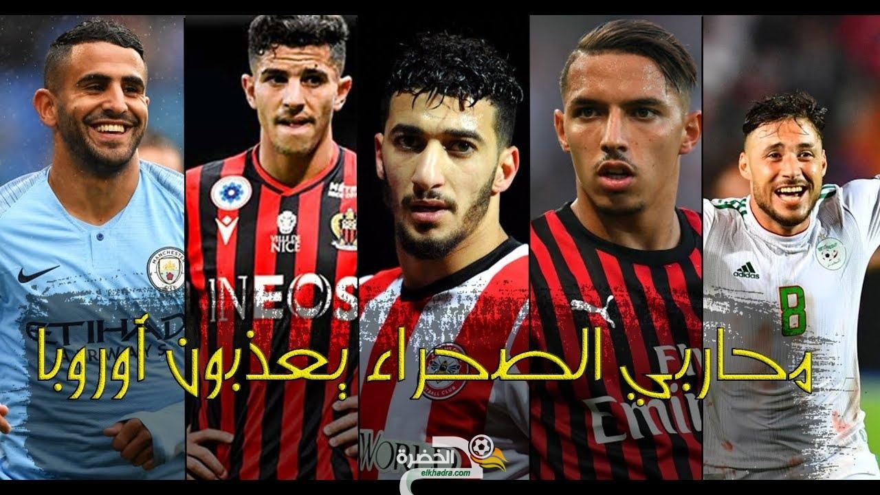 اخر اخبار اللاعبين الجزائريين المحترفين في أوروبا 34