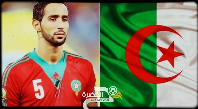 """مهديبنعطية : """"والدتي الجزائرية لم تكن سعيدة بخياري اللعب مع المغرب"""" 24"""