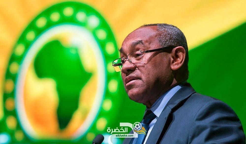 تأجيل كأس أمم إفريقيا إلى جانفي 2022 30