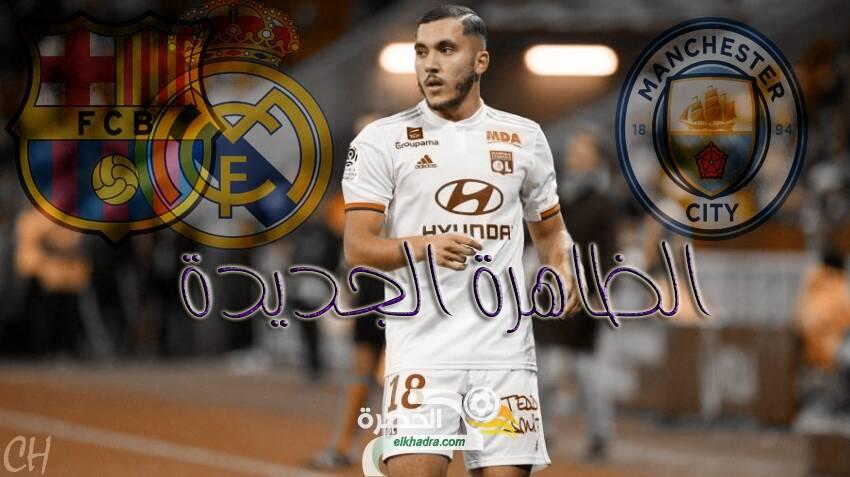 من ينافس ريال مدريد على النجم الجزائري ريان بن شرقي ؟ 25
