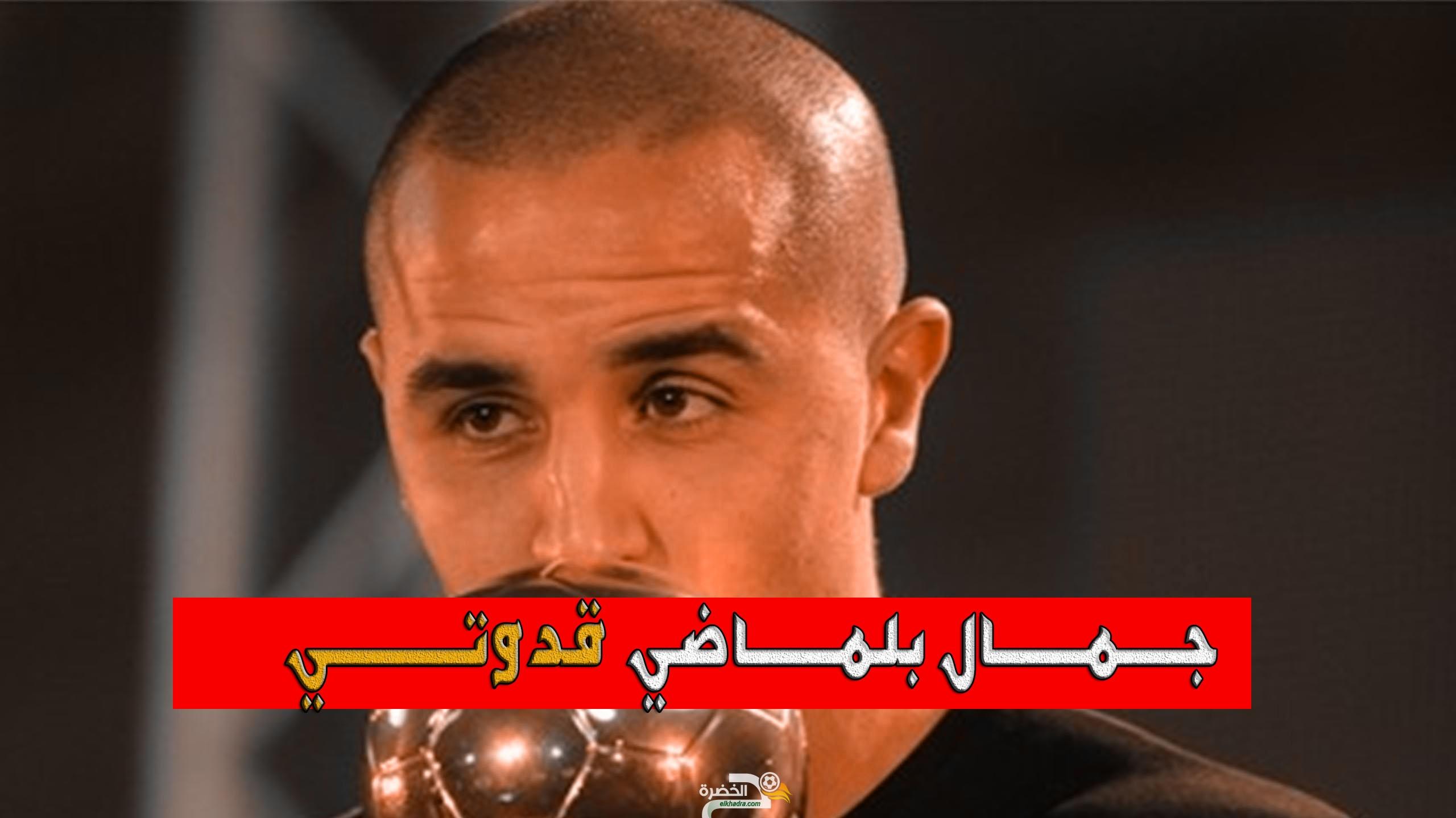 بوقرة يكشف عن موقفه من تدريب منتخب الجزائر للمحليين 33