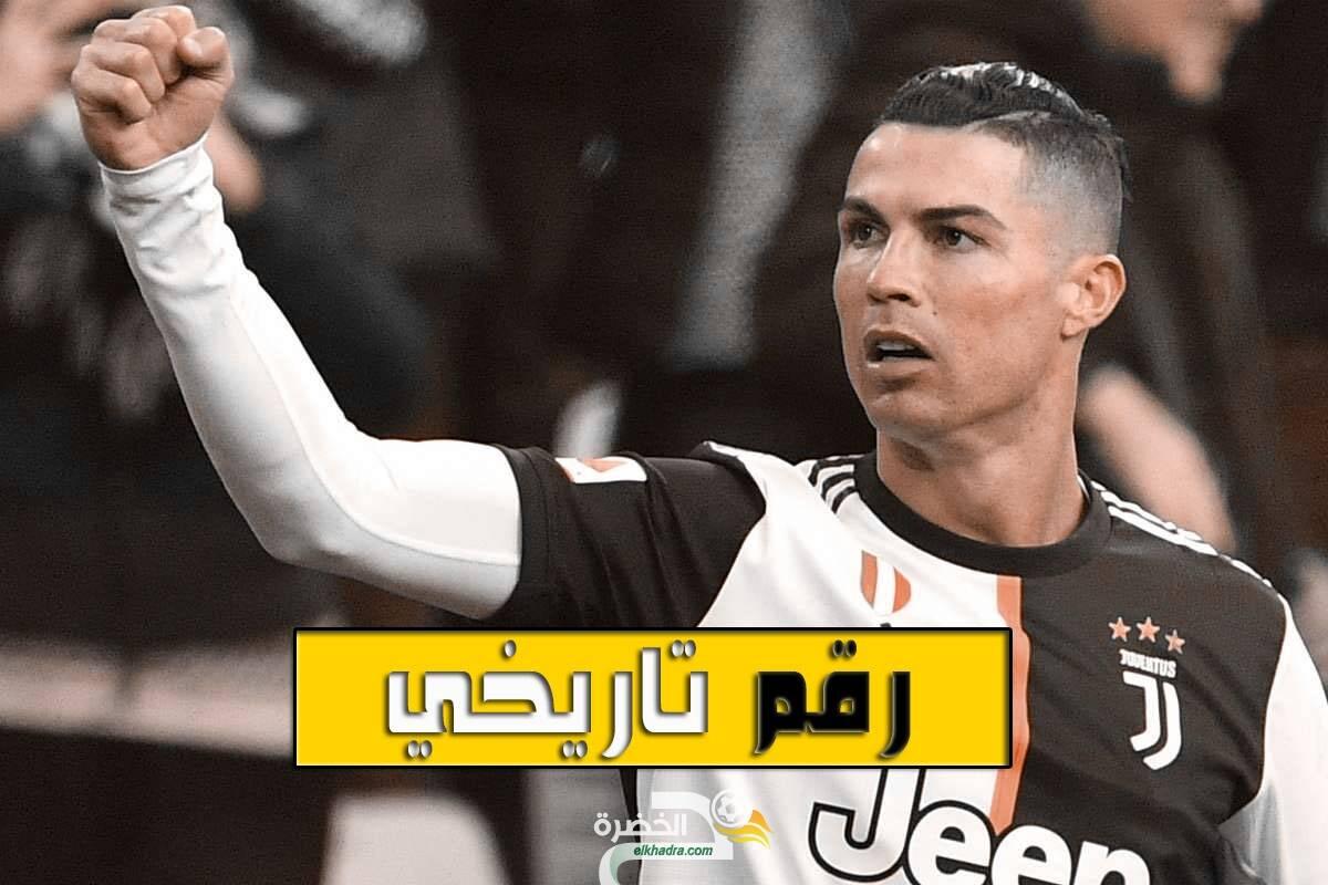 رقم تاريخي .. رونالدو يسجل في كل أندية الدوري الإيطالي باستثناء فريق واحد فقط 32