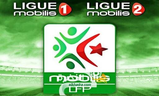 البطولة الجزائرية لكرة القدم : ثلاث فرضيات في حال توقيف الموسم الحالي 24