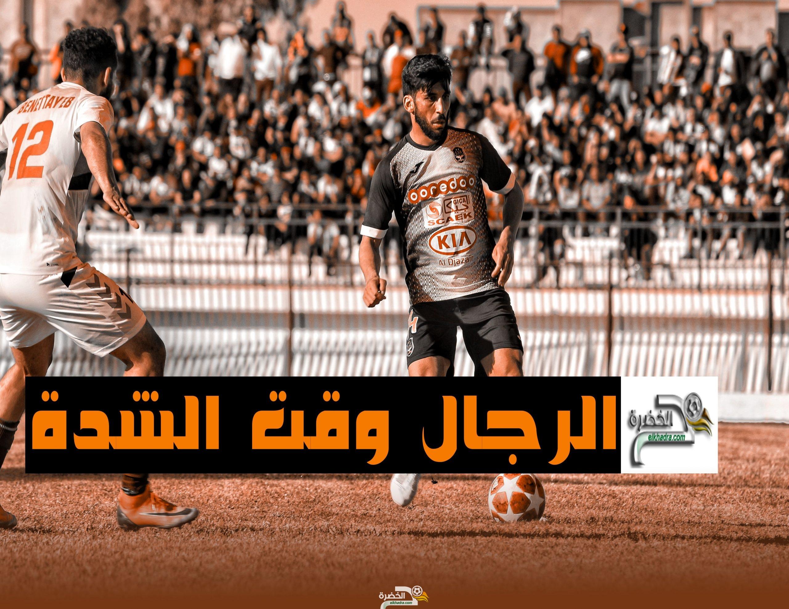 لاعب الوفاق يؤكد رغبته في التجديد وإنهاء مسيرته في فريق القلب 28