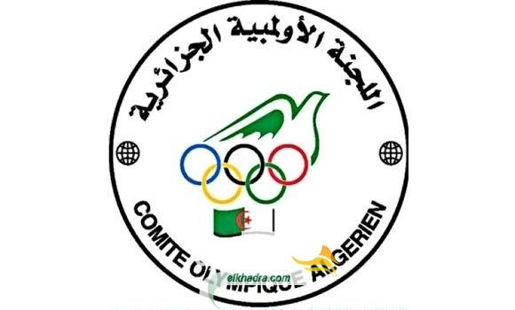 اللجنة الاولمبية والرياضية الجزائرية : الجمعية العامة الانتخابية بعد أسبوعين من رفع الحجر الصحي 32