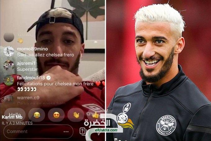 زميل سعيد بن رحمة يؤكد انتقاله الى تشيلسي 29