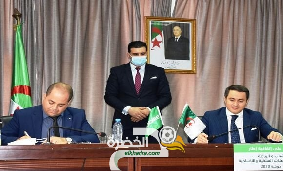 اتفاقية إطار بين وزارة الشباب والرياضة والبريد والمواصلات 24