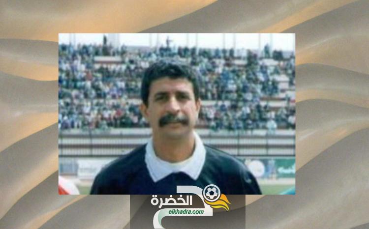 وفاة الحكم الجزائري السابق محمد كوراجي بكورونا 24
