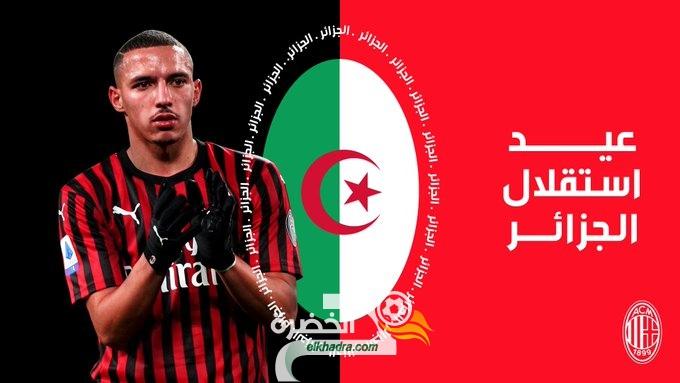 الأندية الأوروبية تهنئ الشعب الجزائري بمناسبة الذكرى الـ58 للاستقلال 27
