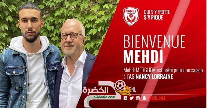 الجزائري مهدي مرغم ينتقل الي نادي نانسي معارا من نادي غانغون 30
