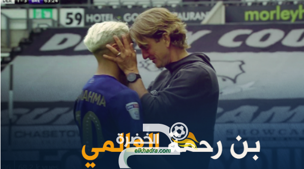 احتفالية مدرب برينتفورد مع بن رحمة بعد هدفه العالمي اليوم 31