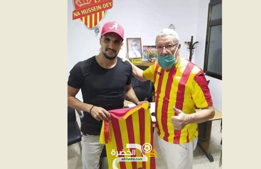 حسين العرفي أول لاعب يلتحق بصفوف نصر حسين داي 24