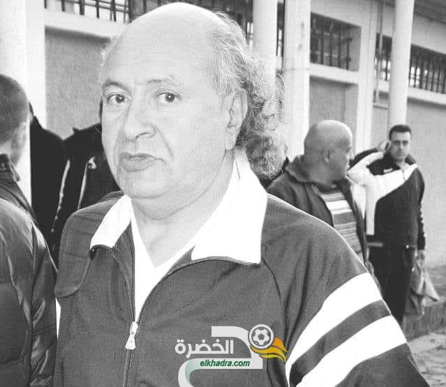 وفاة المدرب الجزائري رشيد بلحوت في حادث مرور بنانسي الفرنسية 24