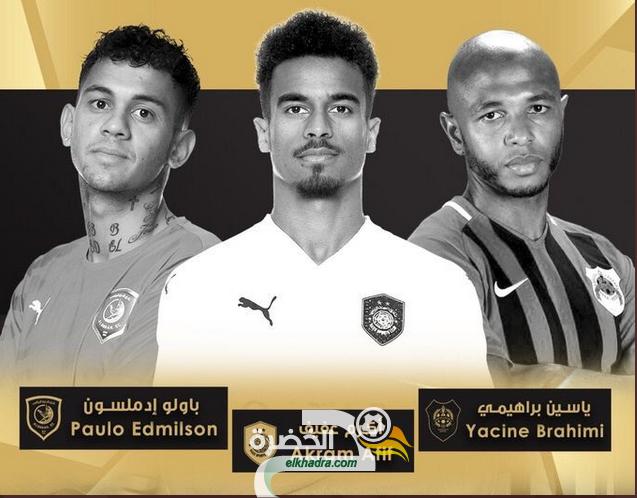 ياسين براهيمي مرشح لجائزة أفضل لاعب بالدوري القطري 24
