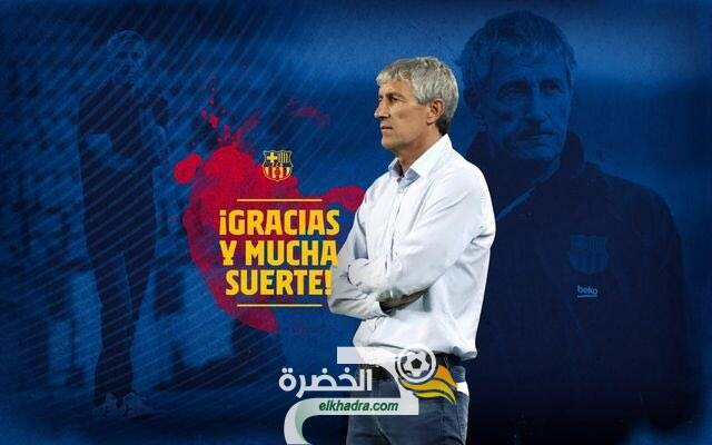 رسمياً .. اقالة كيكي سيتين من تدريب برشلونة 8
