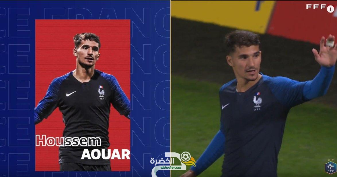 مسلسل حسام عوار ينتهى : اللاعب رسميا في منتخب فرنسا 29