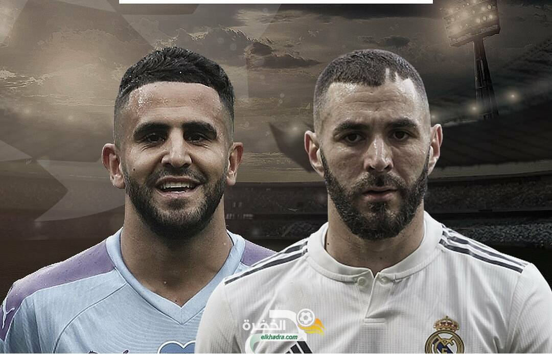 ريال مدريد ومانشستر سيتي في دوري أبطال أوروبا 27