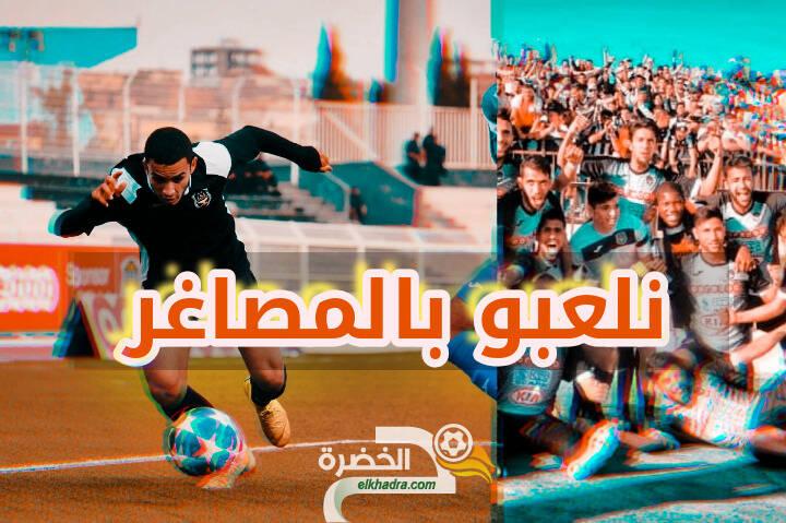 أنصار الوفاق يرفضون لاعب البرج ويطلبون ترقية الشبان 31