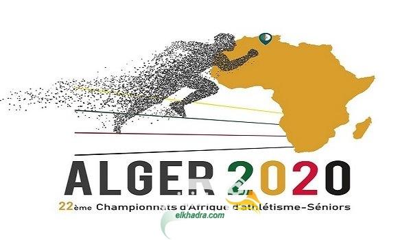 ألعاب القوى: البطولة الافريقية في جوان 2021 بالجزائر 27