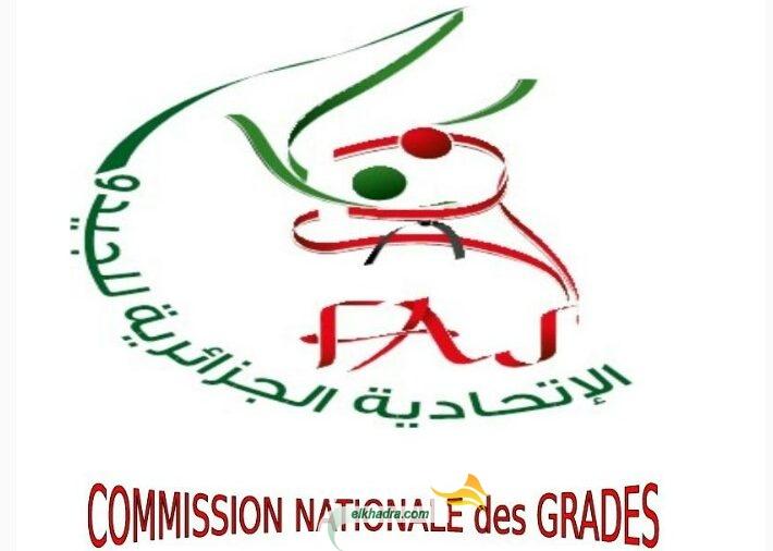 الاتحادية الجزائرية للجيدو تنهى الموسم الرياضي 2019-2020 بسبب كورونا 27