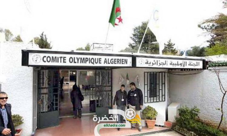 لجنة الترشيحات تحدد 3 سبتمبر آخر أجل لإيداع ملفات الترشح للجنة الاولمبية 24