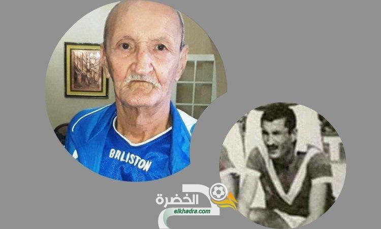 وفاة الدولي الأسبق عاشور نجم شباب بلوزداد ومنتخب الجزائر 31