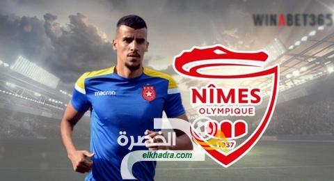 الجزائري كريم عريبي ينضم الى نادي نيم الفرنسي 29