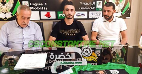 شباب قسنطينة يضم المدافع ڤمرود محمد عبد العالي 24