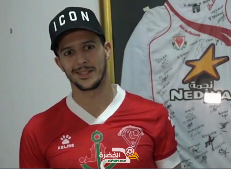 إصابة لاعب مولودية وهران هشام نقاش بفيروس كورونا 24